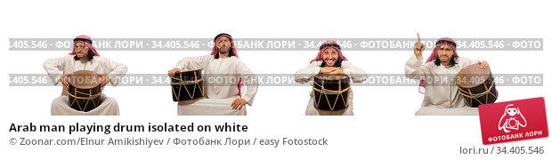 Arab man playing drum isolated on white. Стоковое фото, фотограф Zoonar.com/Elnur Amikishiyev / easy Fotostock / Фотобанк Лори