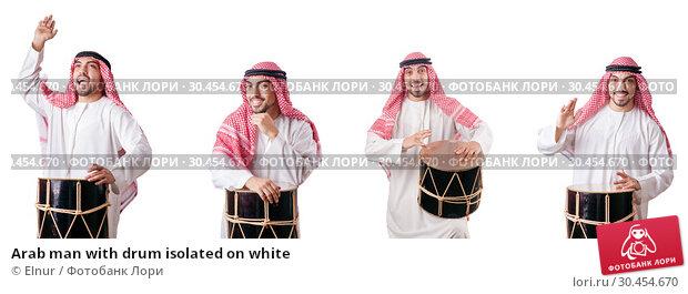 Arab man with drum isolated on white. Стоковое фото, фотограф Elnur / Фотобанк Лори