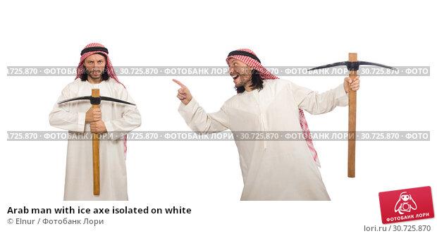 Купить «Arab man with ice axe isolated on white», фото № 30725870, снято 13 июня 2015 г. (c) Elnur / Фотобанк Лори