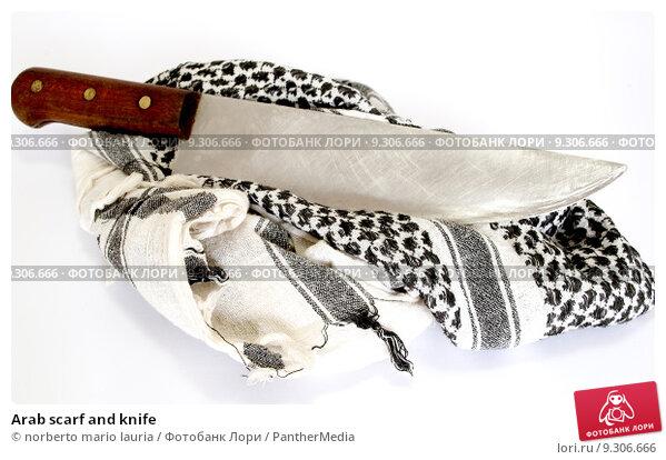 Купить «Arab scarf and knife», фото № 9306666, снято 18 июля 2019 г. (c) PantherMedia / Фотобанк Лори