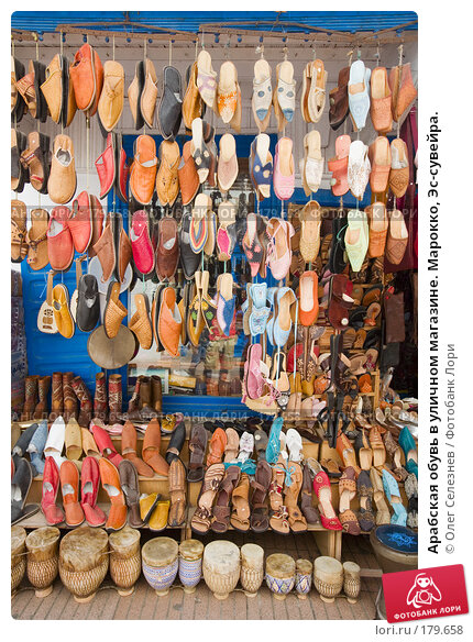 Арабская обувь в уличном магазине. Марокко, Эс-сувейра., фото № 179658, снято 10 августа 2007 г. (c) Олег Селезнев / Фотобанк Лори