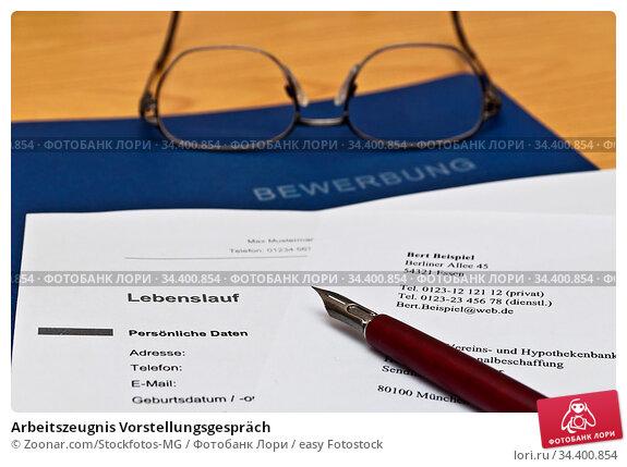 Arbeitszeugnis Vorstellungsgespräch. Стоковое фото, фотограф Zoonar.com/Stockfotos-MG / easy Fotostock / Фотобанк Лори