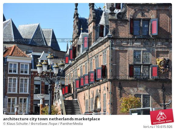 architecture city town netherlands marketplace. Стоковое фото, фотограф Klaus Schulte / PantherMedia / Фотобанк Лори