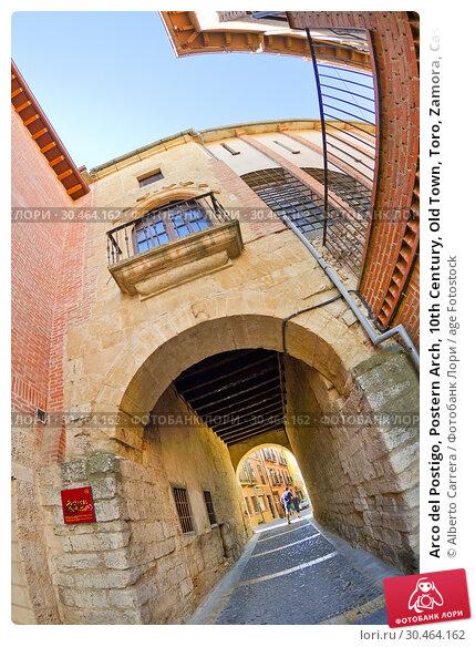 Arco del Postigo, Postern Arch, 10th Century, Old Town, Toro, Zamora, Castilla y León, Spain, Europe. Стоковое фото, фотограф Alberto Carrera / age Fotostock / Фотобанк Лори
