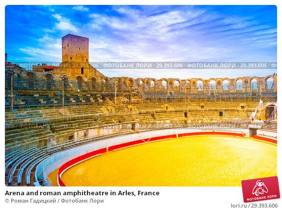 Купить «Arena and roman amphitheatre in Arles, France», фото № 29393606, снято 6 мая 2017 г. (c) Роман Гадицкий / Фотобанк Лори