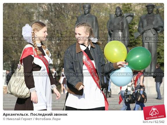 Архангельск. Последний звонок, фото № 62542, снято 25 мая 2007 г. (c) Николай Гернет / Фотобанк Лори