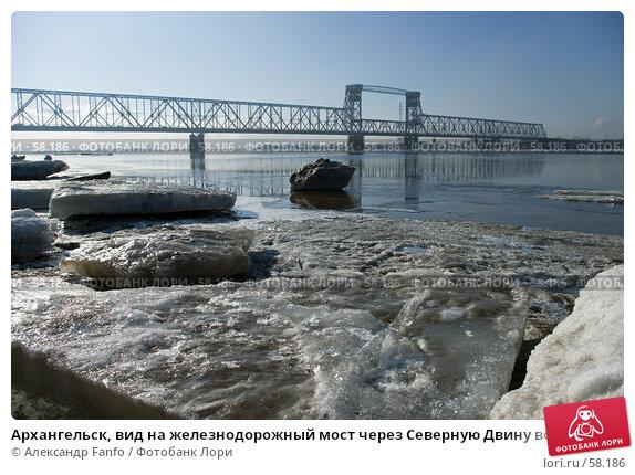 Архангельск, вид на железнодорожный мост через Северную Двину во время ледохода, фото № 58186, снято 23 апреля 2007 г. (c) Александр Fanfo / Фотобанк Лори