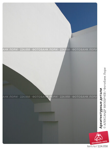 Архитектурные детали, фото № 224058, снято 18 февраля 2008 г. (c) АЛЕКСАНДР МИХЕИЧЕВ / Фотобанк Лори