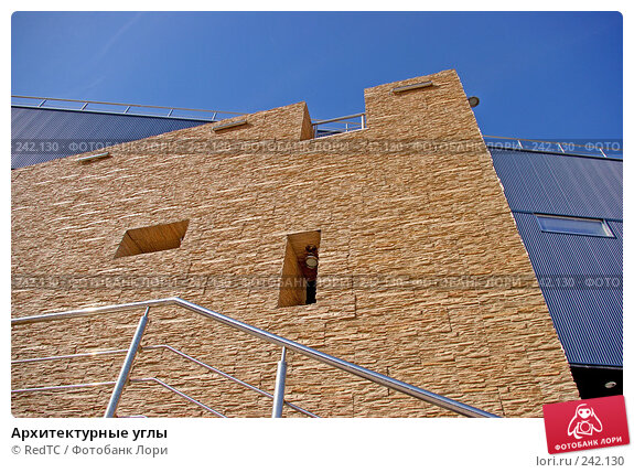 Архитектурные углы, фото № 242130, снято 2 апреля 2008 г. (c) RedTC / Фотобанк Лори