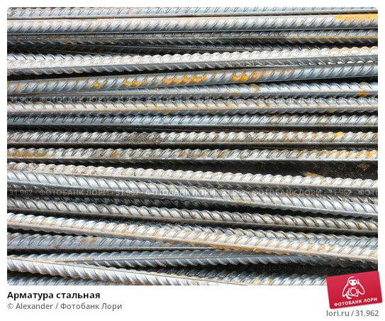 Арматура стальная, фото № 31962, снято 11 апреля 2007 г. (c) Alexander / Фотобанк Лори