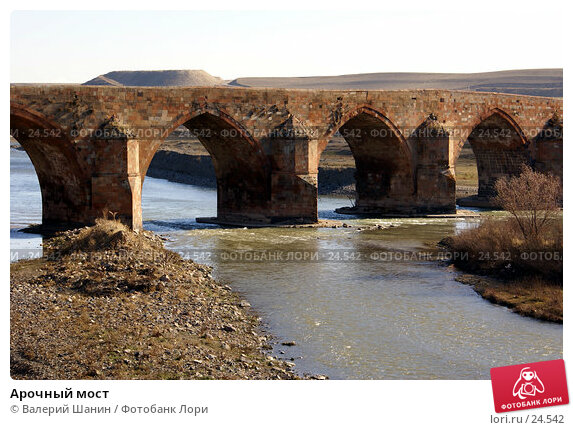 Арочный мост, фото № 24542, снято 17 ноября 2006 г. (c) Валерий Шанин / Фотобанк Лори