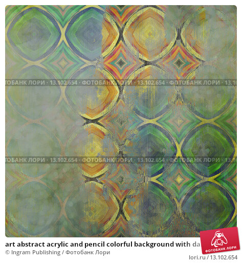 Купить «art abstract acrylic and pencil colorful background with damask pattern in light green, blue , yellow and brown colors», фото № 13102654, снято 21 февраля 2019 г. (c) Ingram Publishing / Фотобанк Лори