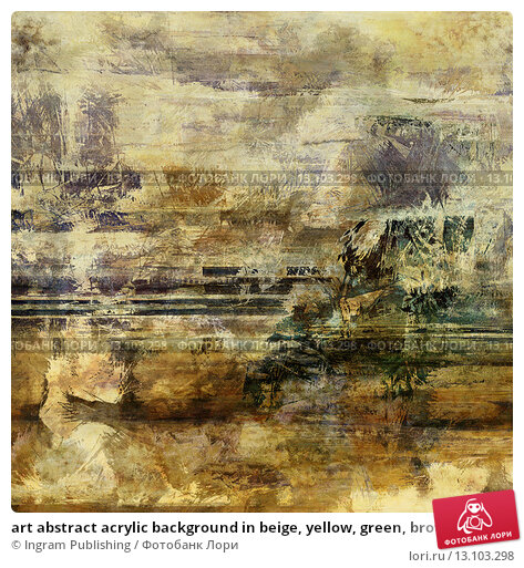 Купить «art abstract acrylic background in beige, yellow, green, brown and violet colors», фото № 13103298, снято 18 февраля 2019 г. (c) Ingram Publishing / Фотобанк Лори