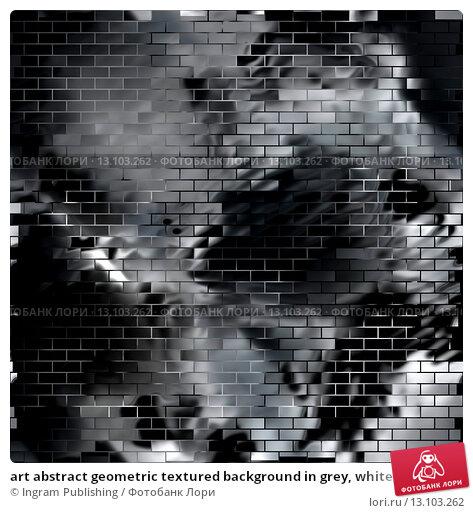 Купить «art abstract geometric textured background in grey, white and black colors», фото № 13103262, снято 25 апреля 2019 г. (c) Ingram Publishing / Фотобанк Лори