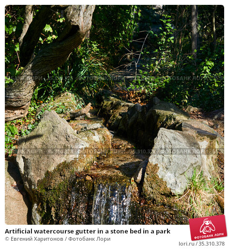 Artificial watercourse gutter in a stone bed in a park. Стоковое фото, фотограф Евгений Харитонов / Фотобанк Лори