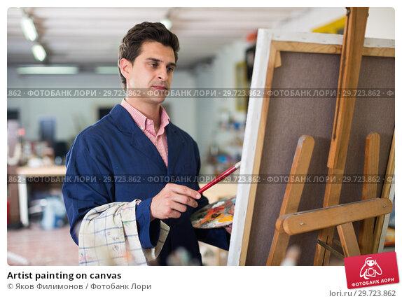 Купить «Artist painting on canvas», фото № 29723862, снято 8 апреля 2017 г. (c) Яков Филимонов / Фотобанк Лори