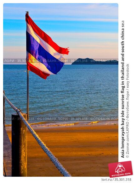 Asia lomprayah bay isle sunrise flag in thailand and south china sea. Стоковое фото, фотограф Zoonar.com/LKPRO / easy Fotostock / Фотобанк Лори