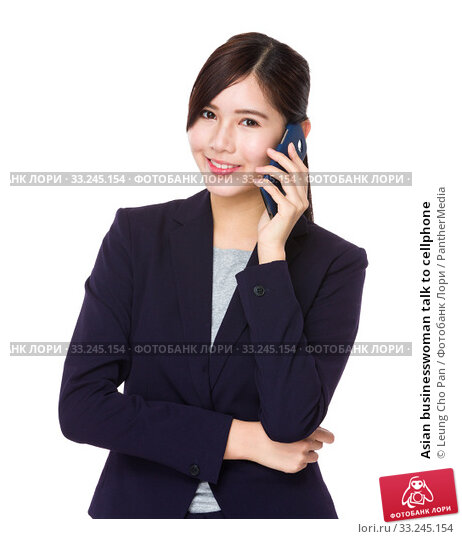 Купить «Asian businesswoman talk to cellphone», фото № 33245154, снято 30 мая 2020 г. (c) PantherMedia / Фотобанк Лори