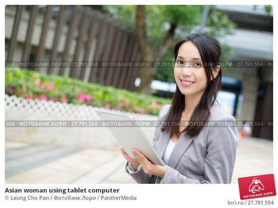 Купить «Asian woman using tablet computer», фото № 27791554, снято 24 октября 2018 г. (c) PantherMedia / Фотобанк Лори