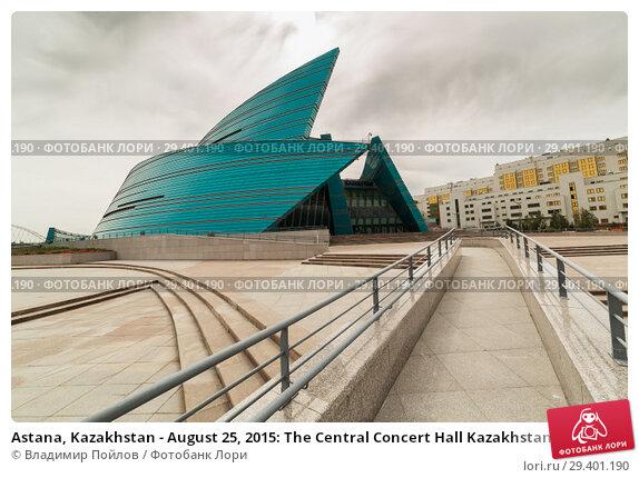 Купить «Astana, Kazakhstan - August 25, 2015: The Central Concert Hall Kazakhstan», фото № 29401190, снято 25 августа 2015 г. (c) Владимир Пойлов / Фотобанк Лори