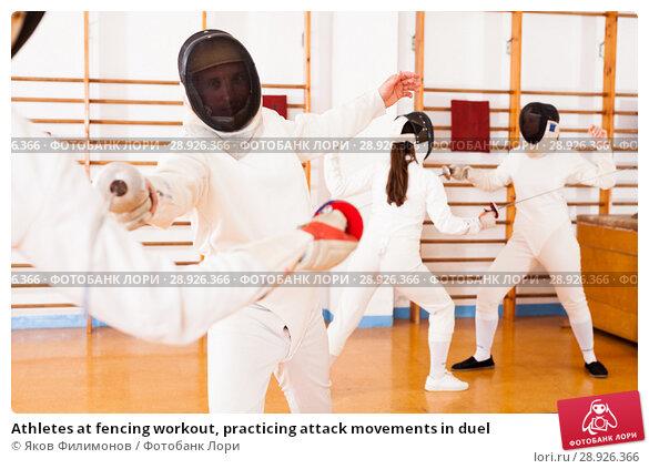 Купить «Athletes at fencing workout, practicing attack movements in duel», фото № 28926366, снято 11 июля 2018 г. (c) Яков Филимонов / Фотобанк Лори