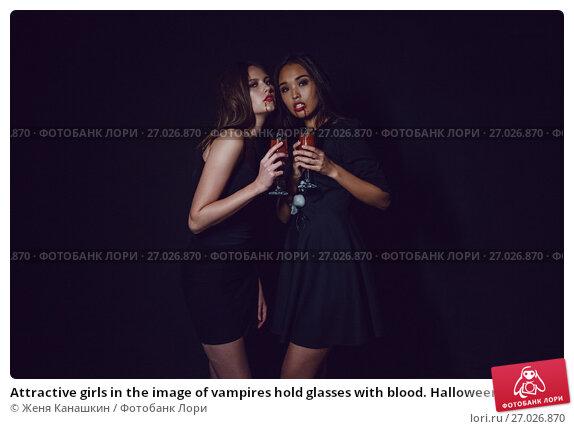 Купить «Attractive girls in the image of vampires hold glasses with blood. Halloween.», фото № 27026870, снято 22 сентября 2017 г. (c) Женя Канашкин / Фотобанк Лори
