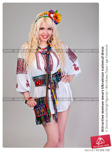 Attractive woman wears Ukrainian national dress. Стоковое фото, фотограф Zoonar.com/Sergii Figurnyi / age Fotostock / Фотобанк Лори