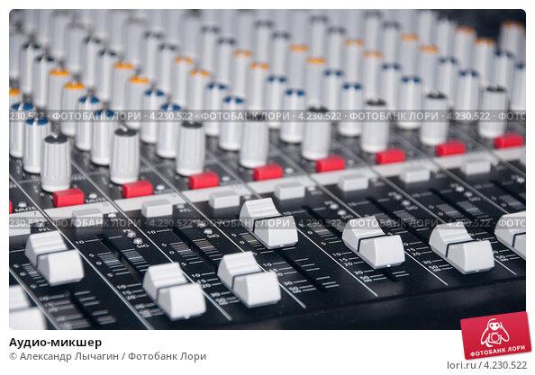 audio mixer Pictures, Images Photos Photobucket