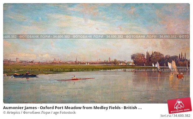 Aumonier James - Oxford Port Meadow from Medley Fields - British ... Стоковое фото, фотограф Artepics / age Fotostock / Фотобанк Лори