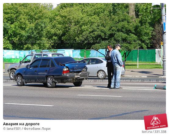 Авария на дороге, эксклюзивное фото № 331338, снято 11 июня 2008 г. (c) lana1501 / Фотобанк Лори