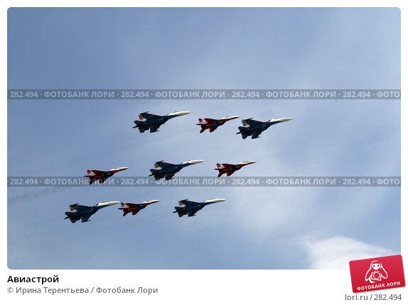 Авиастрой, эксклюзивное фото № 282494, снято 9 мая 2008 г. (c) Ирина Терентьева / Фотобанк Лори
