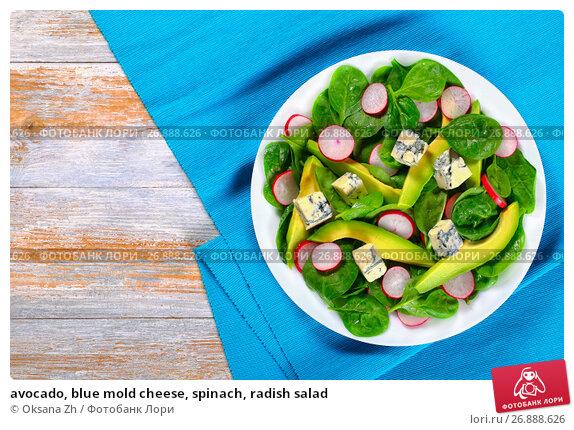 Купить «avocado, blue mold cheese, spinach, radish salad», фото № 26888626, снято 19 марта 2019 г. (c) Oksana Zh / Фотобанк Лори