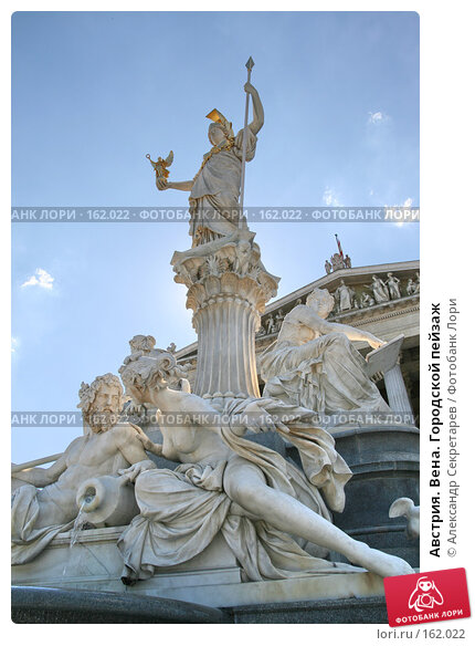 Купить «Австрия. Вена. Городской пейзаж», фото № 162022, снято 14 июля 2007 г. (c) Александр Секретарев / Фотобанк Лори