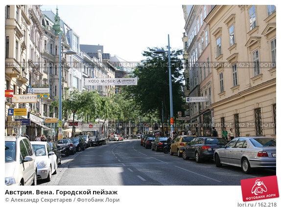 Австрия. Вена. Городской пейзаж, фото № 162218, снято 14 июля 2007 г. (c) Александр Секретарев / Фотобанк Лори