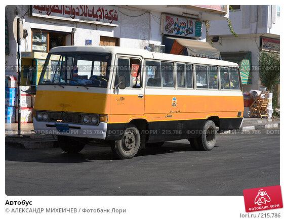 Автобус, фото № 215786, снято 19 февраля 2008 г. (c) АЛЕКСАНДР МИХЕИЧЕВ / Фотобанк Лори