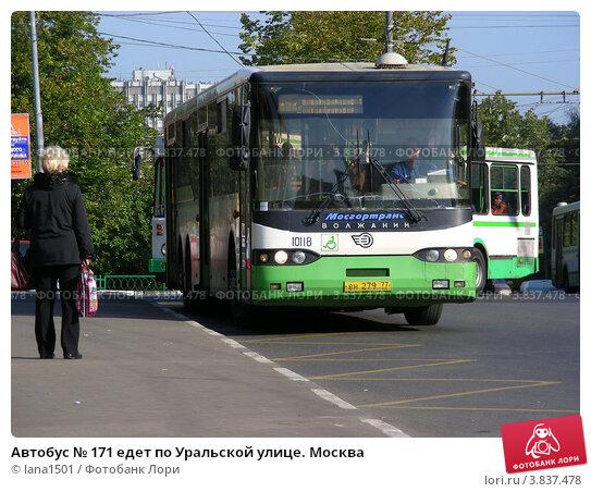 Купить «Автобус № 171 едет по Уральской улице. Москва», эксклюзивное фото № 3837478, снято 12 сентября 2012 г. (c) lana1501 / Фотобанк Лори