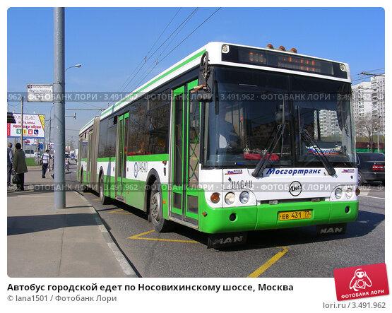 Купить «Автобус городской едет по Носовихинскому шоссе, Москва», эксклюзивное фото № 3491962, снято 26 апреля 2012 г. (c) lana1501 / Фотобанк Лори