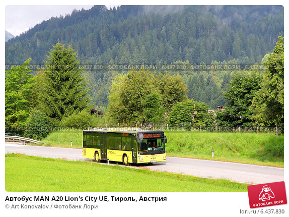 Купить «Автобус MAN A20 Lion's City UE, Тироль, Австрия», фото № 6437830, снято 29 июля 2014 г. (c) Art Konovalov / Фотобанк Лори