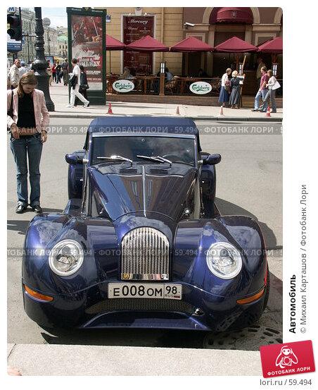 Автомобиль, эксклюзивное фото № 59494, снято 26 июня 2005 г. (c) Михаил Карташов / Фотобанк Лори