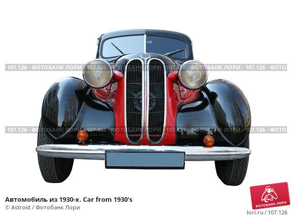 Купить «Автомобиль из 1930-х. Car from 1930's», фото № 107126, снято 29 марта 2007 г. (c) Astroid / Фотобанк Лори