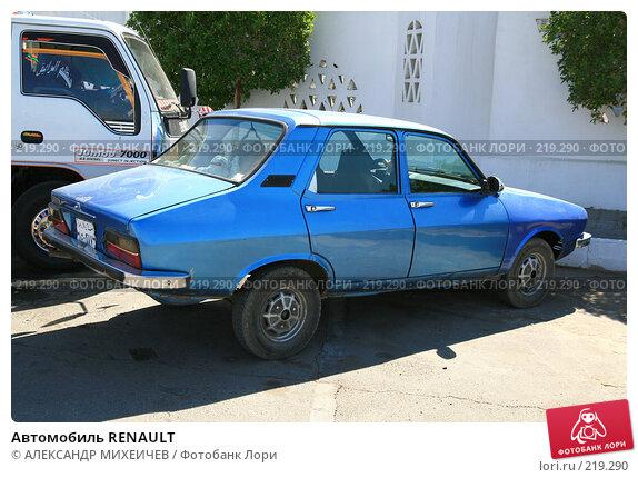 Автомобиль RENAULT, фото № 219290, снято 19 февраля 2008 г. (c) АЛЕКСАНДР МИХЕИЧЕВ / Фотобанк Лори