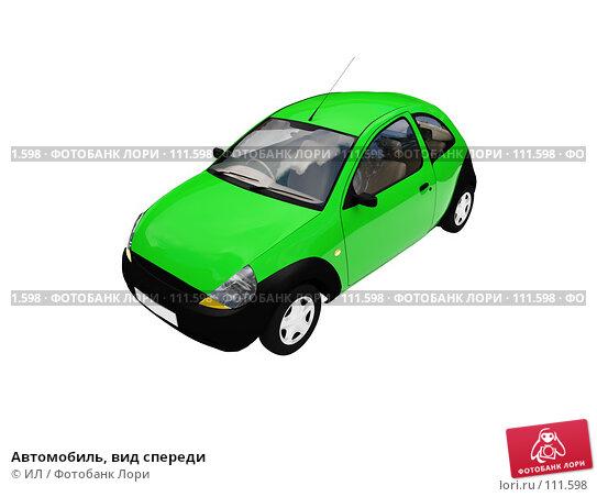 Автомобиль, вид спереди, иллюстрация № 111598 (c) ИЛ / Фотобанк Лори