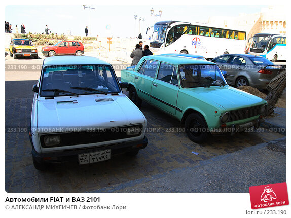 Автомобили FIAT и ВАЗ 2101, фото № 233190, снято 26 февраля 2008 г. (c) АЛЕКСАНДР МИХЕИЧЕВ / Фотобанк Лори