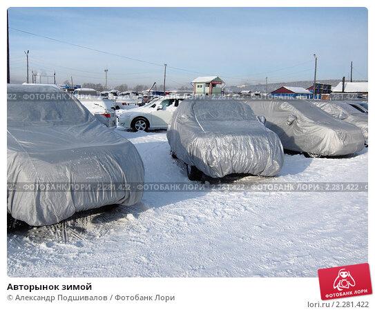 Hyundai Accent Club Напоминание - 1 июля вступают в силу изменения в КОАП РФ