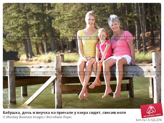 фото мама и дочь голых
