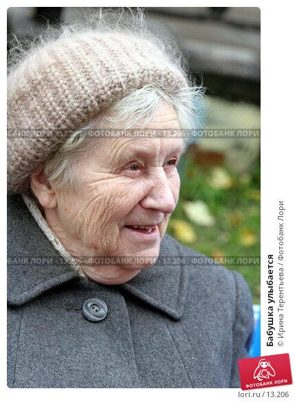 Бабушка улыбается, эксклюзивное фото № 13206, снято 22 октября 2006 г. (c) Ирина Терентьева / Фотобанк Лори