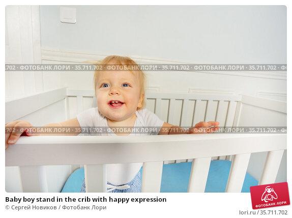 Baby boy stand in the crib with happy expression. Стоковое фото, фотограф Сергей Новиков / Фотобанк Лори