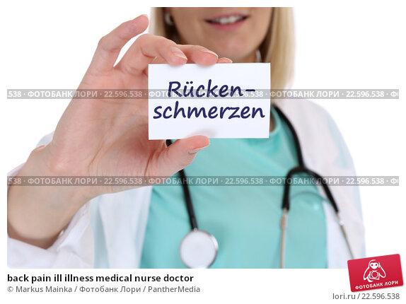nursing care plan terminal illness and