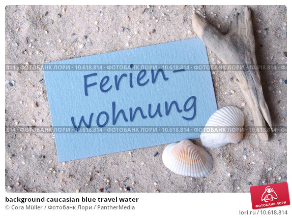 background caucasian blue travel water. Стоковое фото, фотограф Cora Müller / PantherMedia / Фотобанк Лори