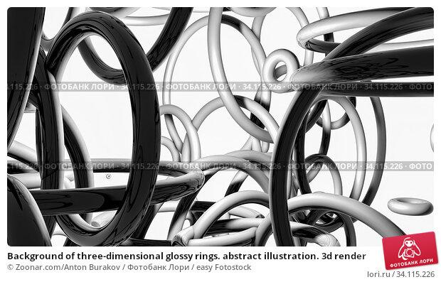 Купить «Background of three-dimensional glossy rings. abstract illustration. 3d render», фото № 34115226, снято 11 июля 2020 г. (c) easy Fotostock / Фотобанк Лори